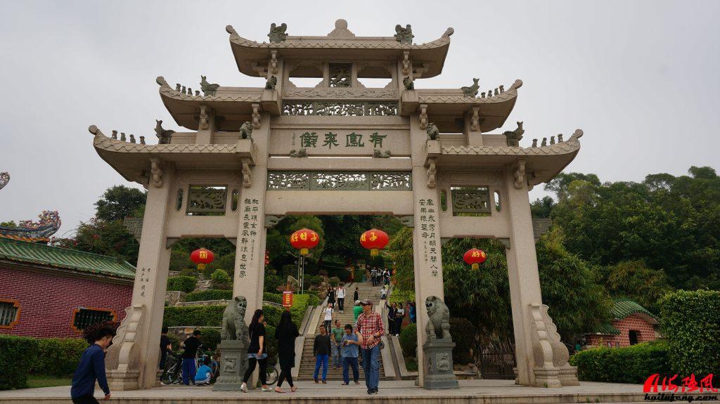 汕尾凤山旅游区